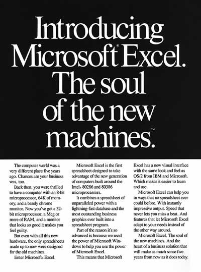 Old Computer Ads