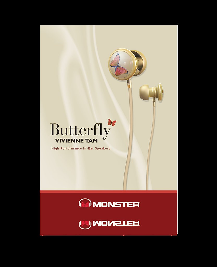 Photos of the Vivienne Tam Butterfly Headphones