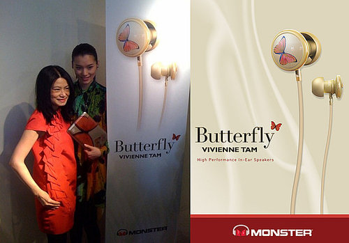 Photos and Details of Vivienne Tam's Monster Butterfly Headphones