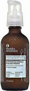 Giveaway For Pangea Organics Egyptian Calendula & Blood Orange Facial Cleanser 2010-03-28 23:30:59