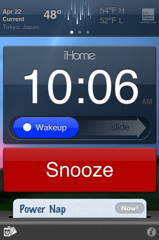 Photos of iHome Alarm App