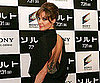 Slide Picture of Angelina Jolie at Tokyo Premiere of Salt