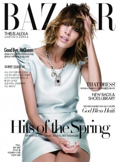 March 2010: Harper's Bazaar Korea