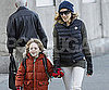 Slide Picture of Sarah Jessica Parker and James Wilkie in NYC 2010-11-19 10:45:00