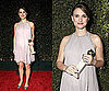 Natalie Portman at 2011 Golden Globes Awards Afterparty