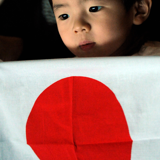 Give and Get: Toys and Clothes That Support Japan