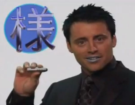 Joey Tribbiani, 2003