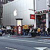 iPhone 5 Launch Date Tips