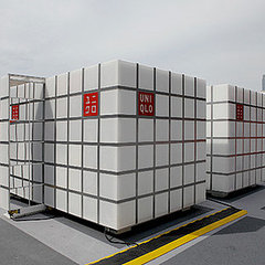 Where to Find Pop-Up Uniqlo Cubes in NYC