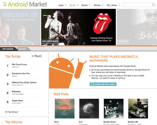 Google Music Gets Official
