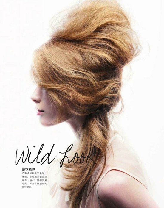 Elle Taiwan January 2012 Editorial - Julia Hafstrom