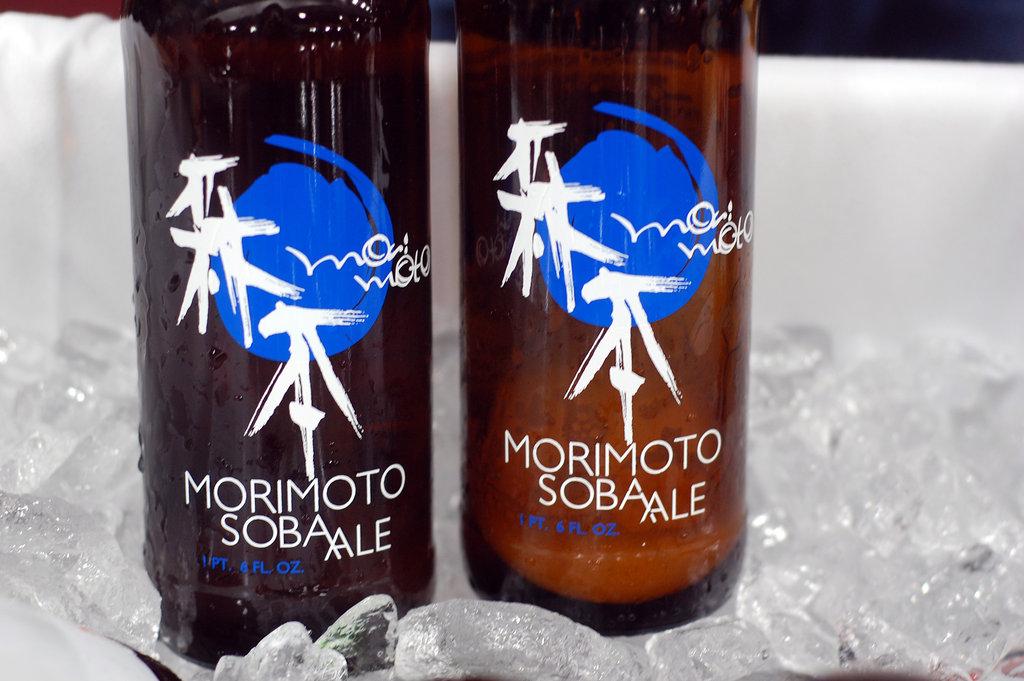 Morimoto Soba Ale From Rogue Ales