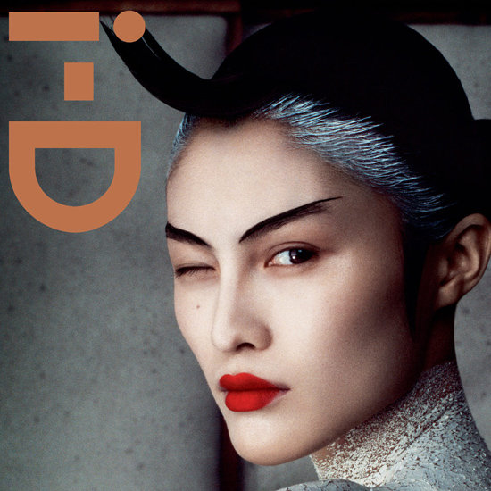 i-D Magazine Spring 2012 Cover Pictures