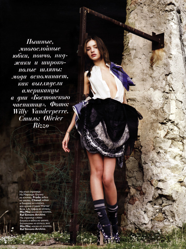 Vogue Russia, January 2010