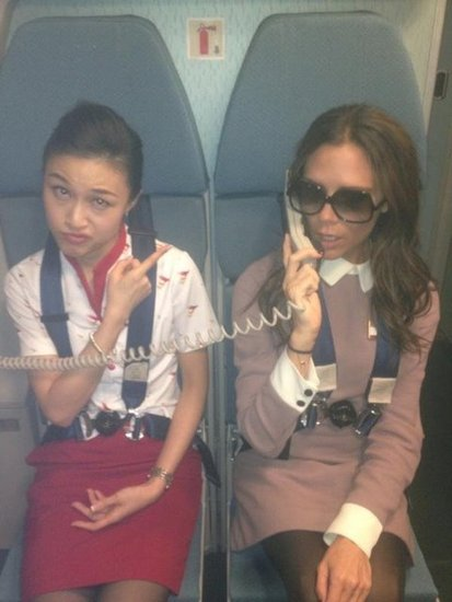 Victoria Beckham Funny Airplane Pictures