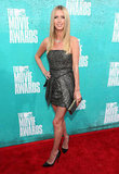 Nicky Hilton at the 2012 MTV Movie Awards.