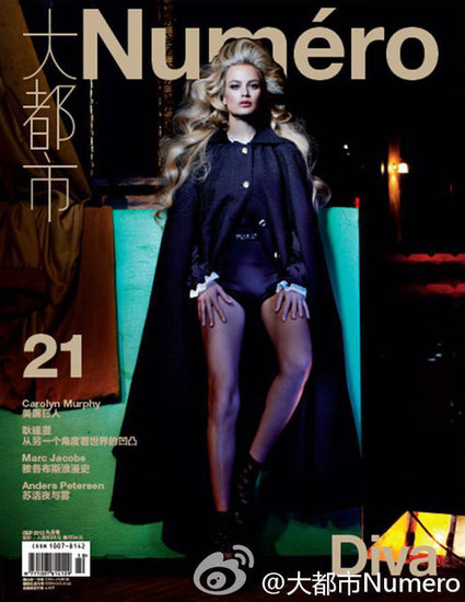 Numro China September 2012