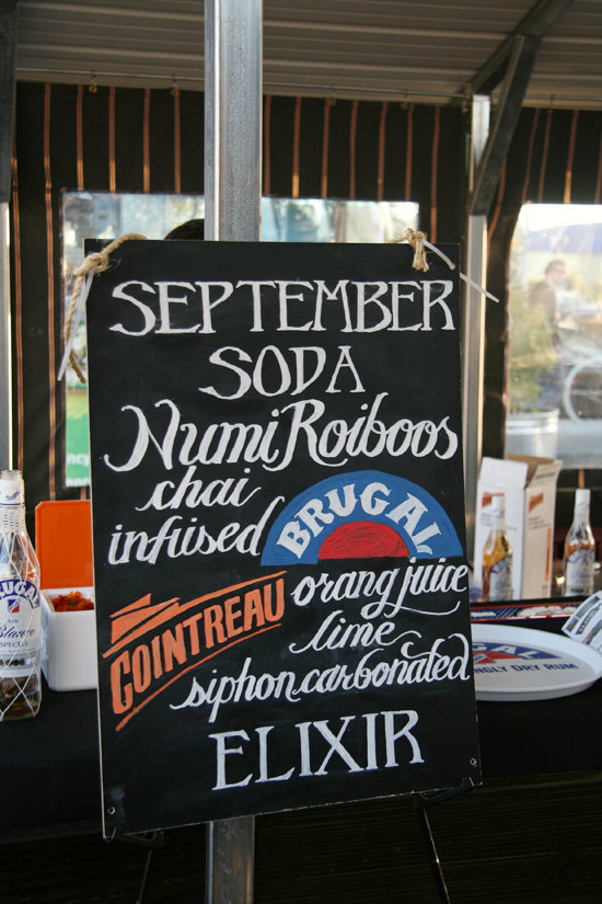 September Soda Ingredients
