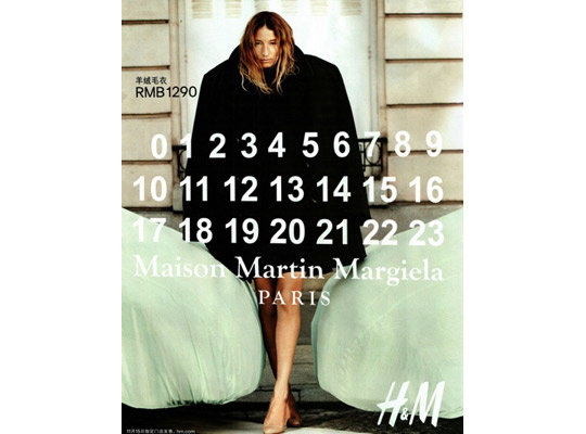 Maison Martin Margiela For H&amp;M