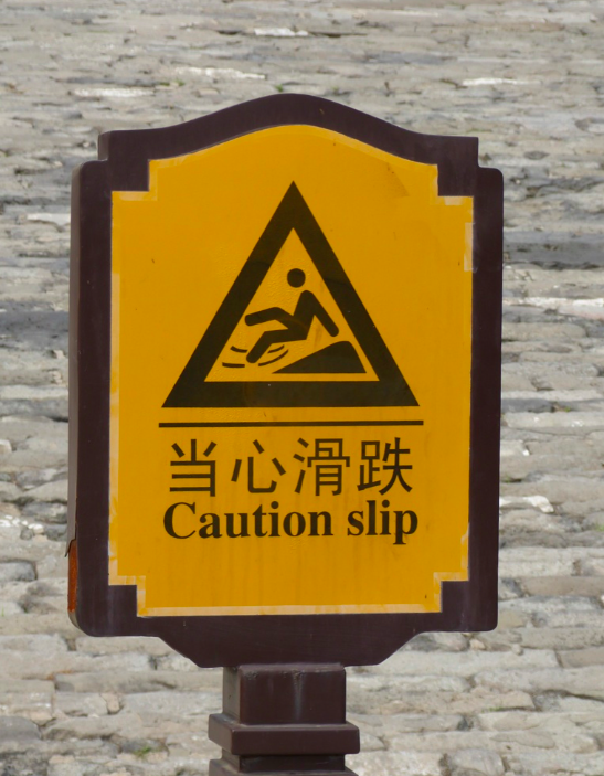 caution slip