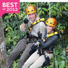 Best Pictures of Prince William and Kate Middleton in 2012