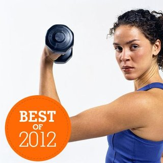 Biggest Fitness News of 2012