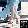 Celebrities in Isabel Marant Sneakers (Pictures)