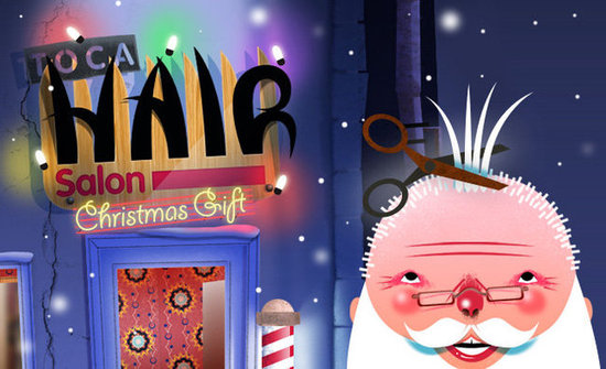 Toca Hair Salon  Christmas Gift