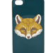 We promise: this Tory Burch iPhone 4 Case ($34, originally $48) will have you — and your phone — feeling foxy.