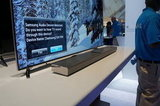 Vacuum Tube Soundbar by Samsung