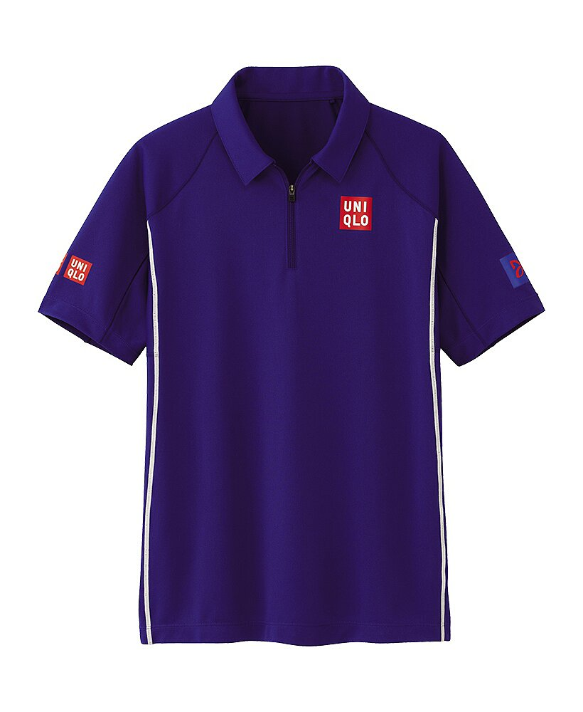 Fathers that moonlight as sport nuts will appreciate sleeker gym togs — especially a polo from Uniqlo's collaboration with tennis ace Novak Djokovic ($50).