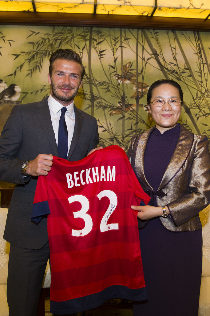 David Beckham was presented with a special jersey by the vice mayor, Zhao Wen, during a trip to Shanghai, China, on June 20.