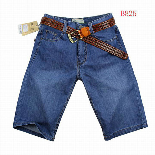 Most Effective Homme Jeans Court Tips An Individual Can Get