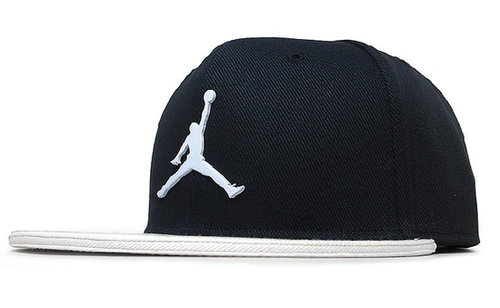 Avoid These Sorts Of Guidelines That Could Possibly Wreck Your Jordan snapback KAPPE Permanently