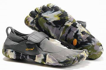 vibram five fingers kso grey camo barefoot sneakers