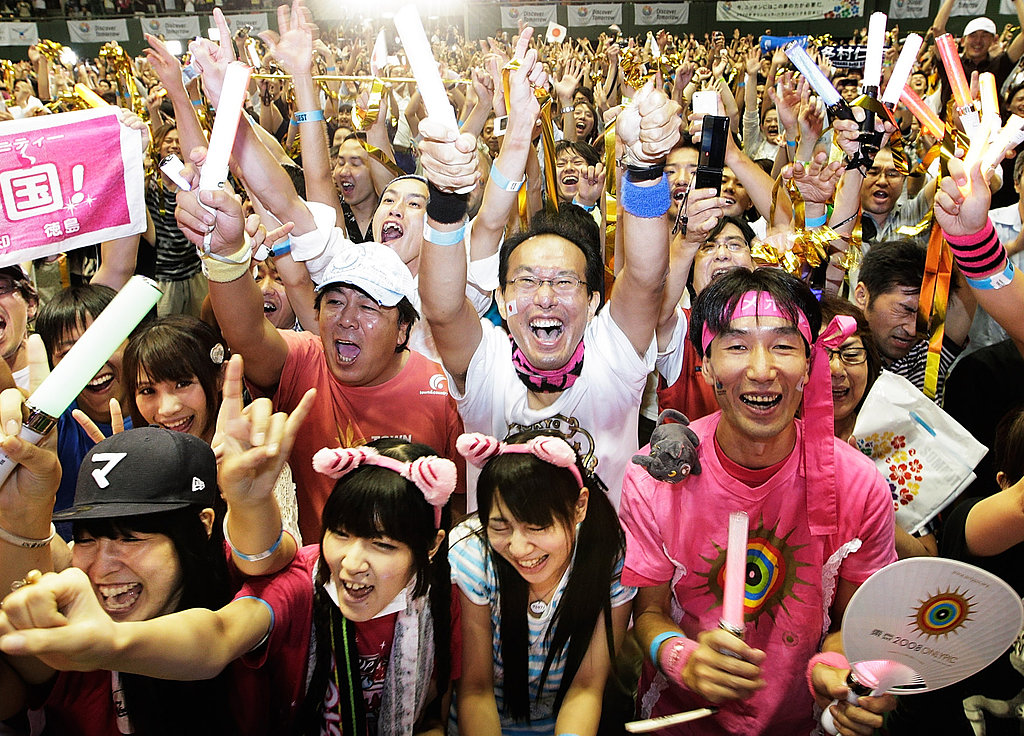 Tokyo Is Really, Really Excited to Host the 2020 Olympics
