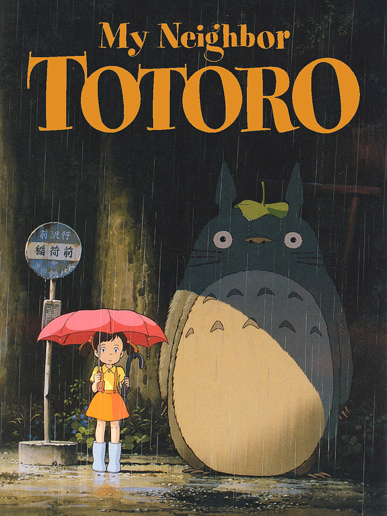 My Neighbor Totoro (G)