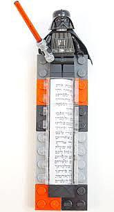 Modern Tribe's Lego Mezuzahs