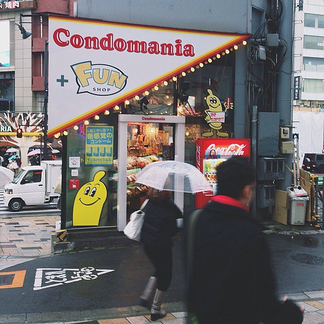 Had to check out Condomania in Tokyo.