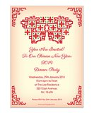 Since the New Year is just days away, email these festive invitations (price varies) to set the scene.