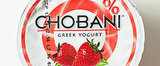 What Happened to All That Waylaid Olympic-Bound Chobani Yogurt?