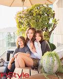 Kelly Wearstler's Weekend Home Rules Malibu
