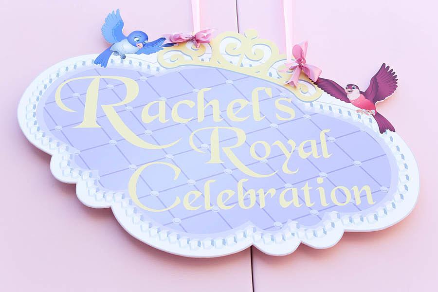 Royal Sign
