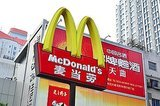 McDonald's Won't Cut Ties with Chinese Meat Supplier