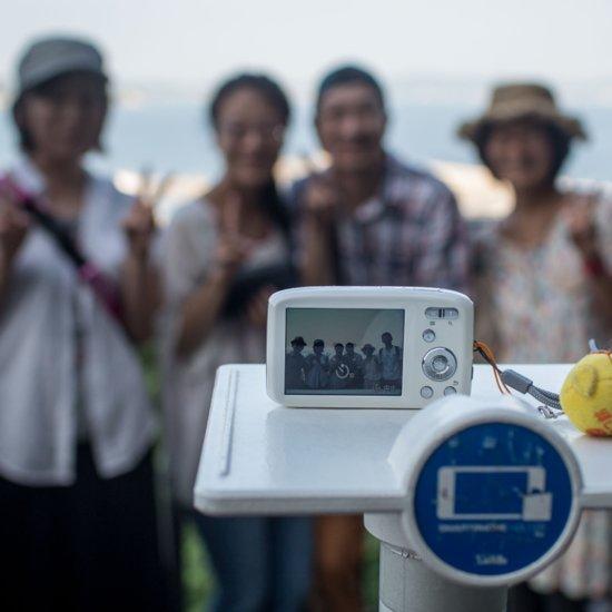 Selfie Stand in Japan