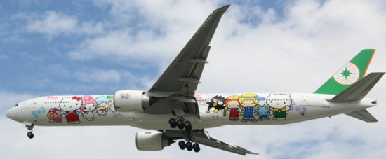 Hello Kitty Fans, Satisfy Your Wanderlust on This Sanrio-Themed Plane