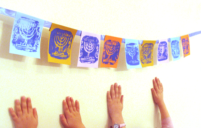 Creative Jewish Mom shows you how to create these clever Hanukkah banners.