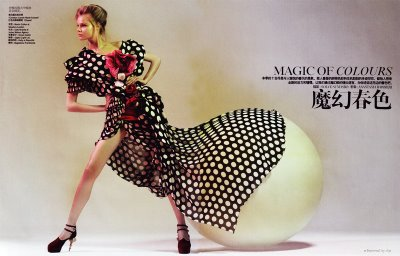 Magdalena Frackowiak does Vogue Nippon-Magic of Colours