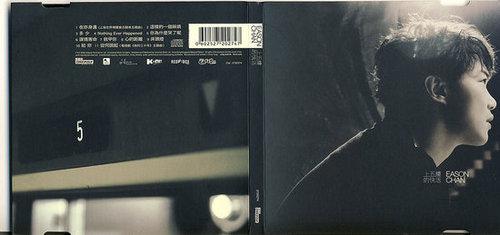 Eason Chan 陳奕迅 - Fifth Floor's Happiness 上五樓的快活