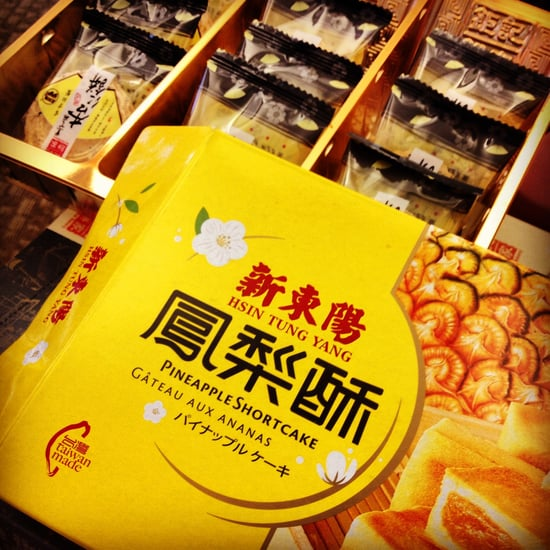 Almond sesame cookies from Macau and Pineapple cakes from Taiwan.